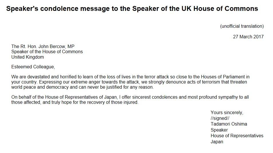 Speaker's condolence message to the Speaker of the UK House of Commons : Click on the title or picture to display topic details.