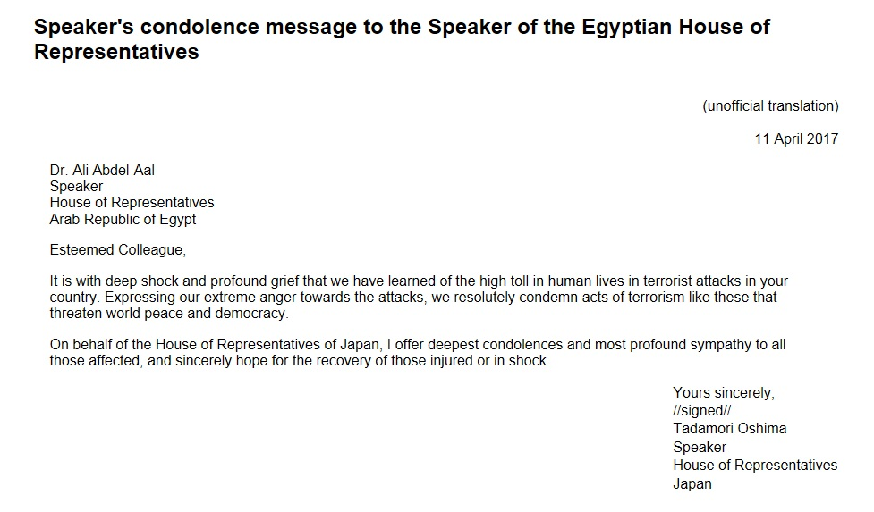 Speaker's condolence message to the Speaker of the Egyptian House of Representatives : Click on the title or picture to display topic details.