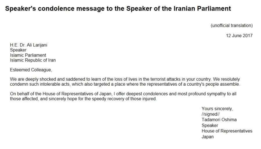 Speaker's condolence message to the Speaker of the Iranian Parliament : Click on the title or picture to display topic details.