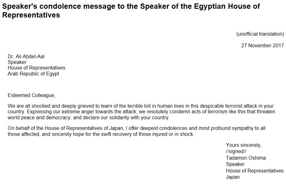 Speaker's condolence message to the Speaker of the Egyptian House of Representatives: Click on the title or picture to display topic details.