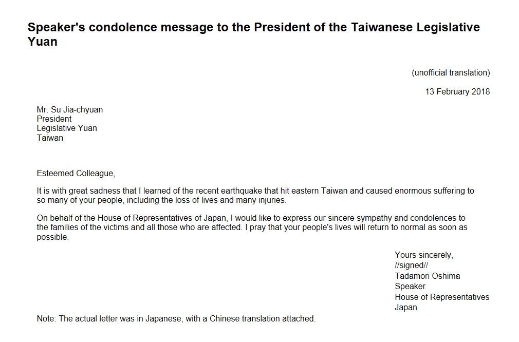 Speaker's condolence message to the President of the Taiwanese Legislative Yuan: Click on the title or picture to display topic details.