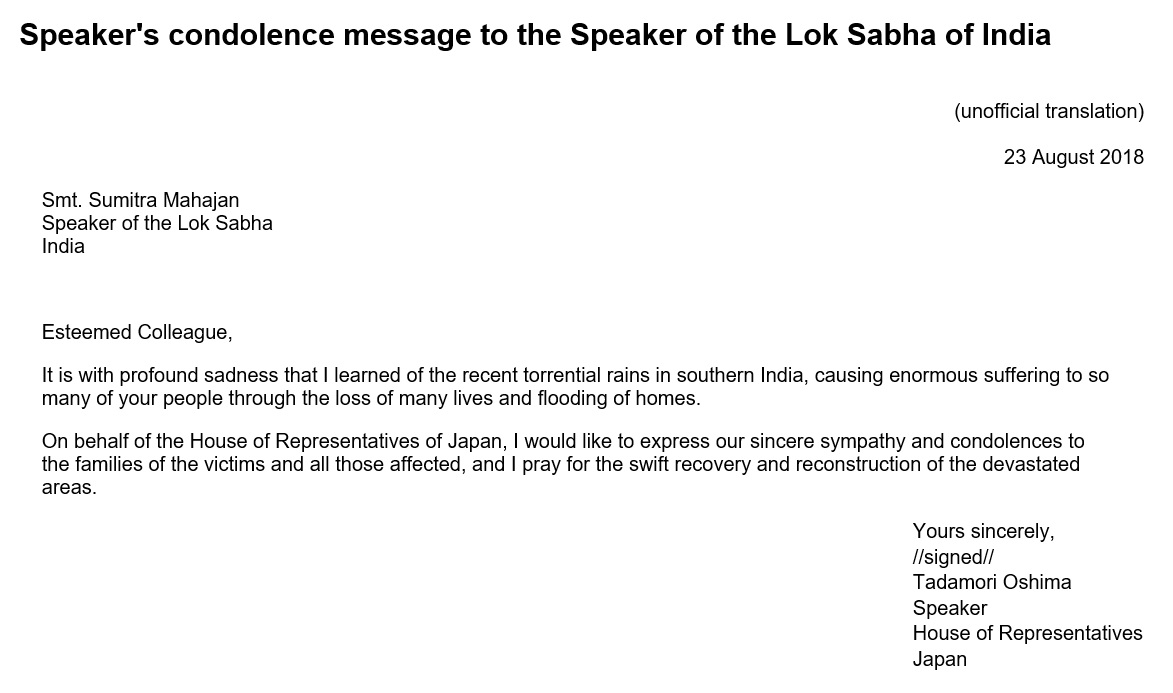 Speaker's condolence message to the Speaker of the Lok Sabha of India: Click on the title or picture to display topic details.