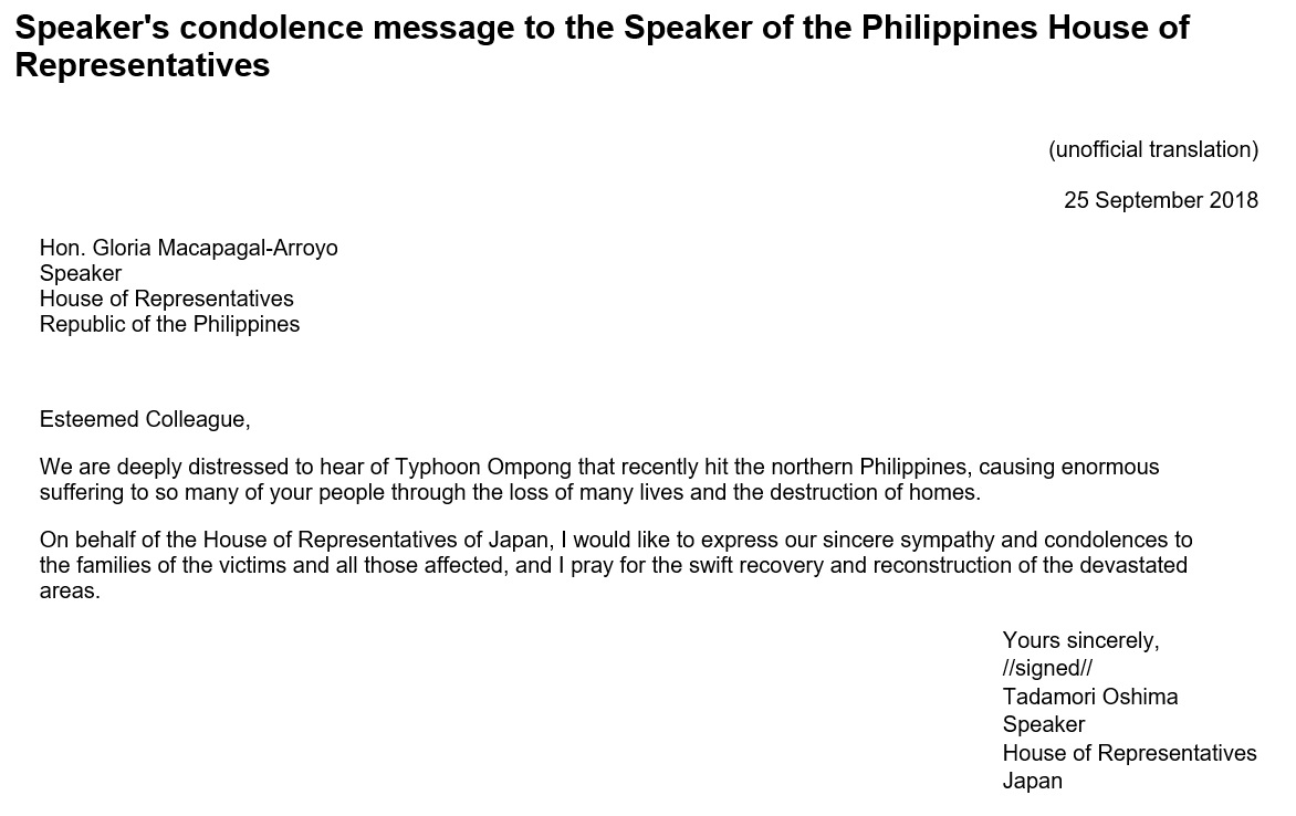 Speaker's condolence message to the Speaker of the Philippines House of Representatives: Click on the title or picture to display topic details.