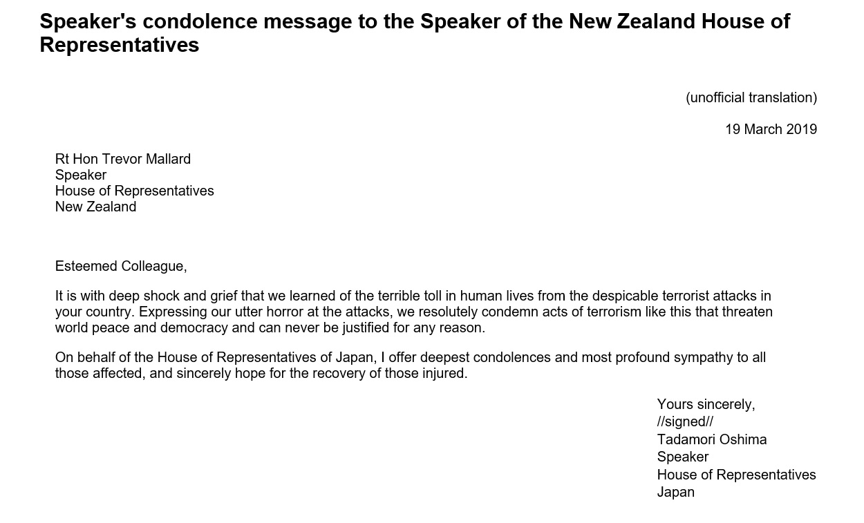 Speaker's condolence message to the Speaker of the New Zealand House of Representatives: Click on the title or picture to display topic details.
