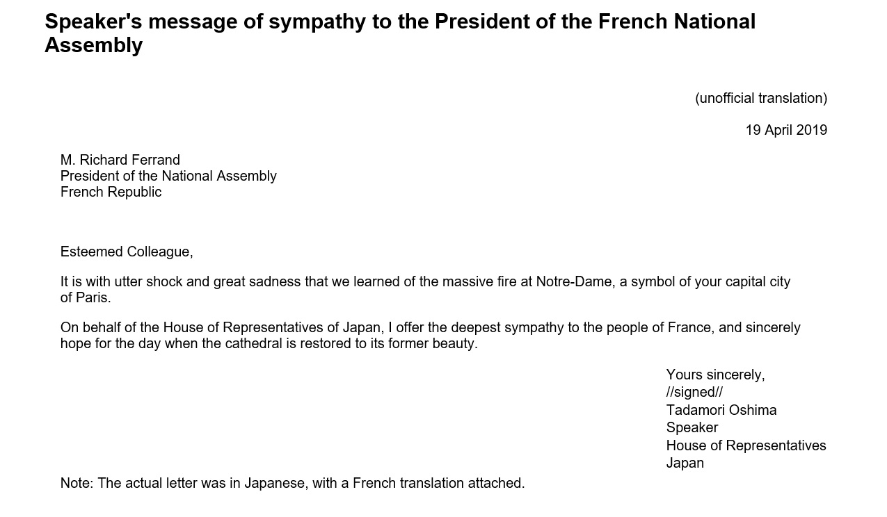 Speaker's message of sympathy to the President of the French National Assembly: Click on the title or picture to display topic details.
