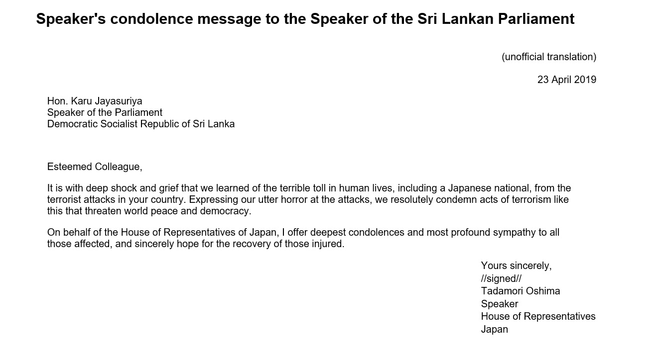 Speaker's condolence message to the Speaker of the Sri Lankan Parliament: Click on the title or picture to display topic details.