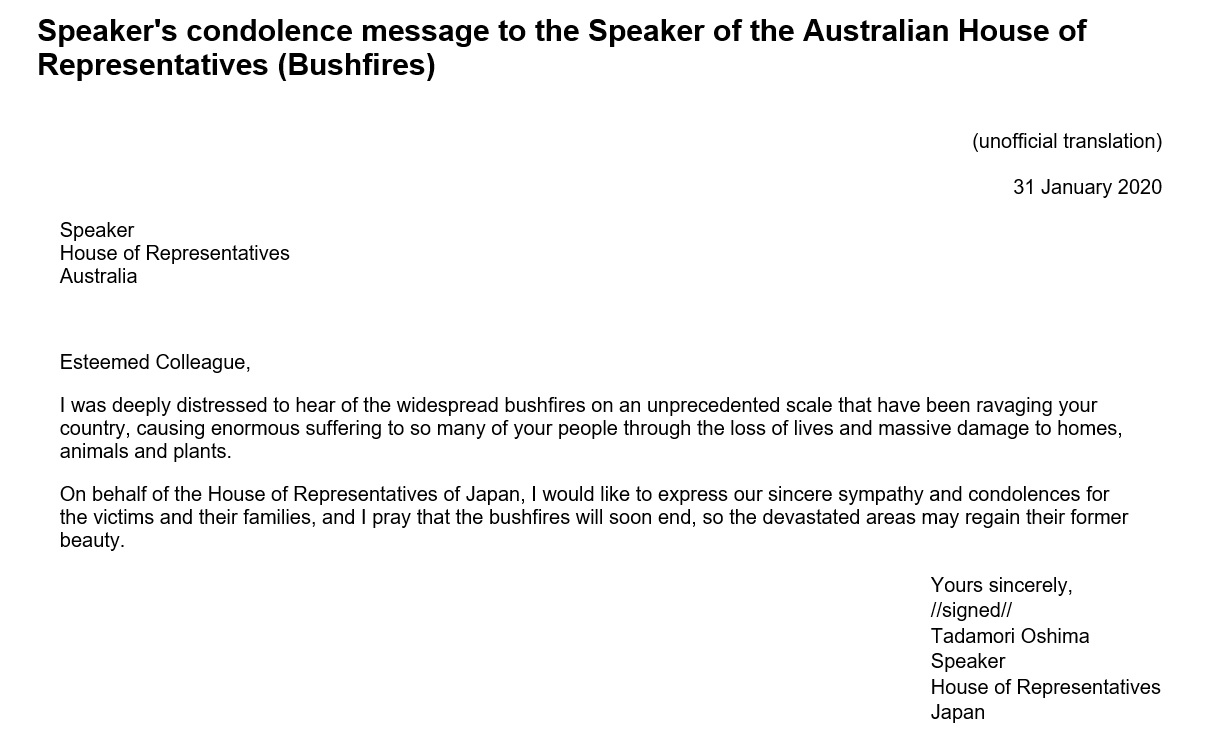 Speaker's condolence message to the Speaker of the Australian House of Representatives (Bushfires): Click on the title or picture to display topic details.
