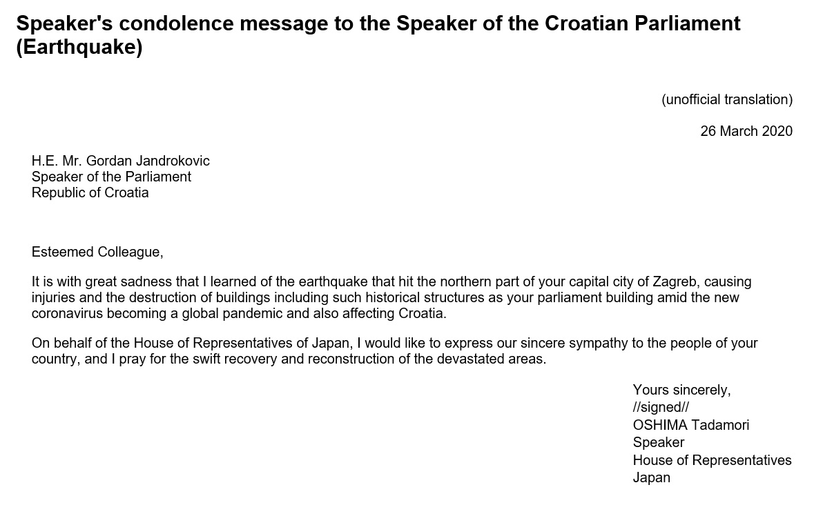 Speaker's condolence message to the Speaker of the Croatian Parliament (Earthquake): Click on the title or picture to display topic details.