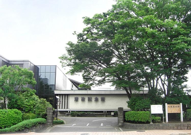 憲政記念館について